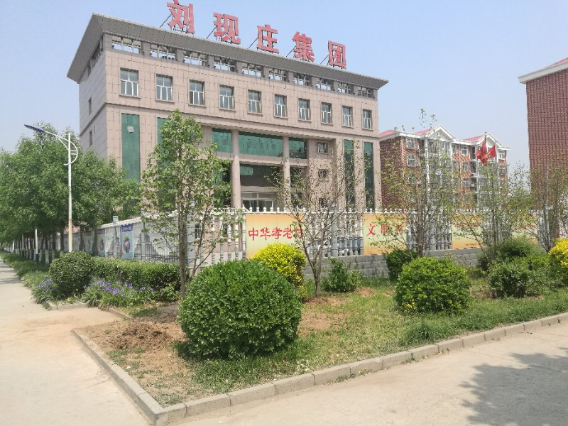 刘现庄孝道广场整体策划