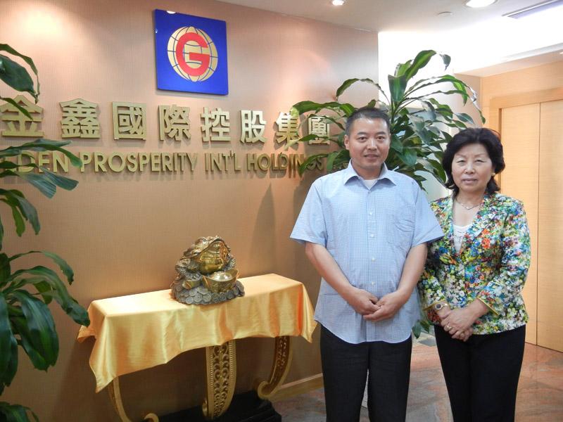 齐英杰老师应邀去香港金鑫国际集团万博亚洲入口策划