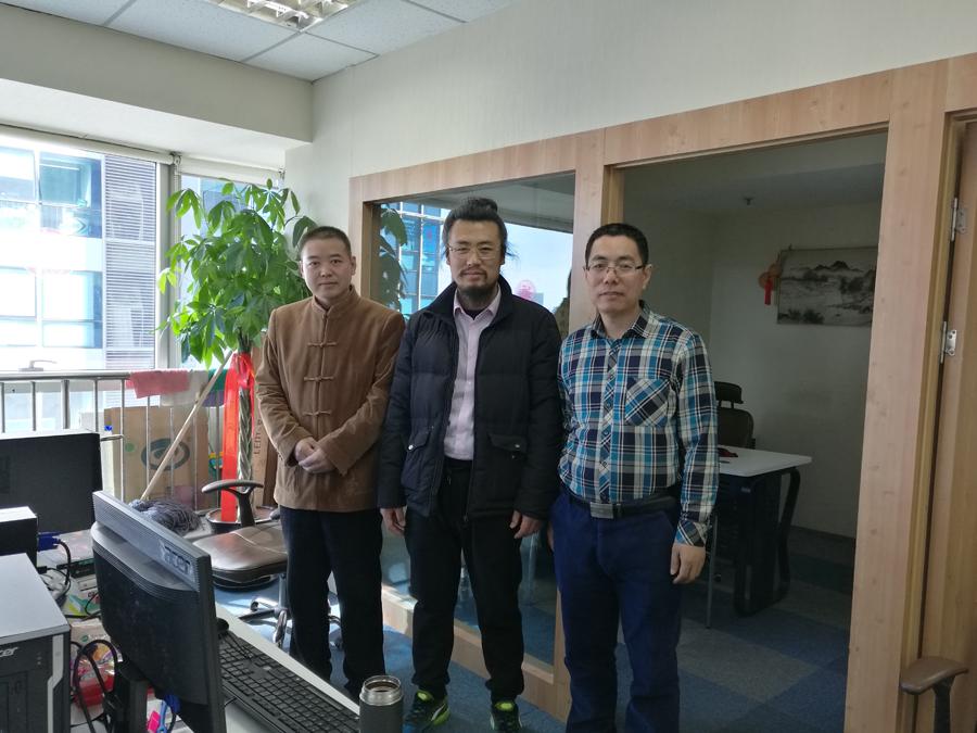 北京凯基兴业商贸公司整体万博亚洲入口策划调理